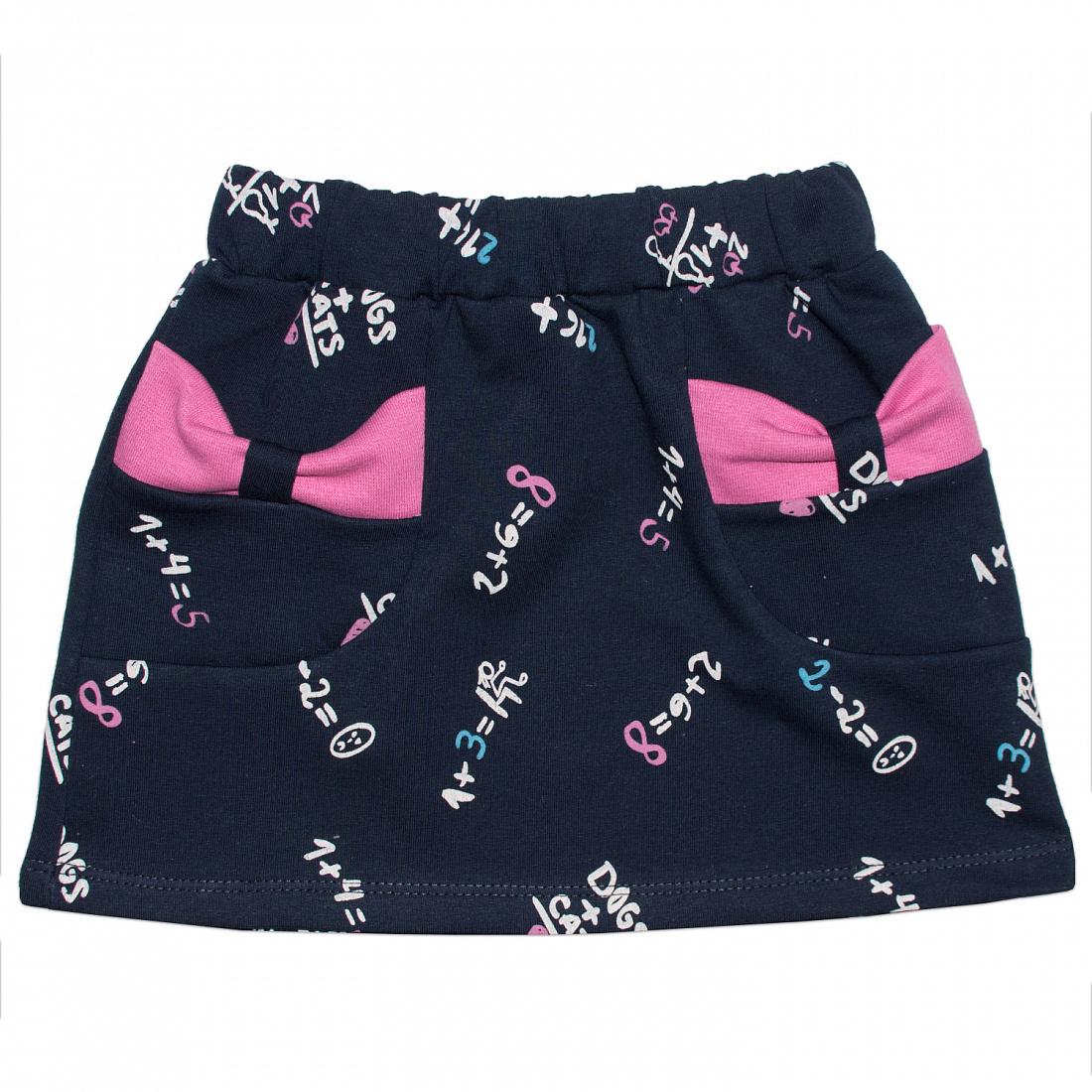 af826991aa4 Детские юбки для девочек — купить недорого в Владивостоке